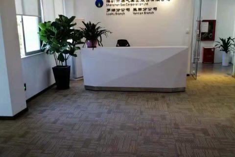 深圳燃气集团罗湖分公司地面改造工程